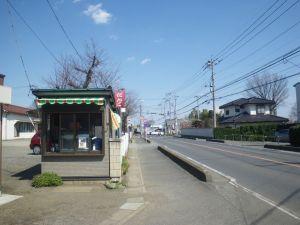 野村商店01