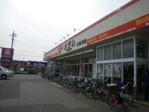 オザム東所沢店